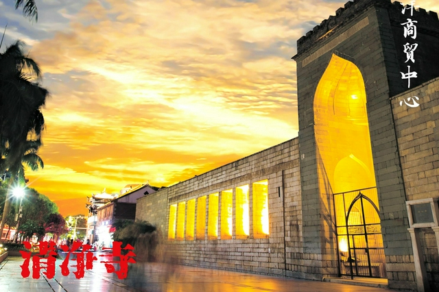 """""""泉州:宋元中国的世界海洋商贸中心""""申遗项目通过审议"""
