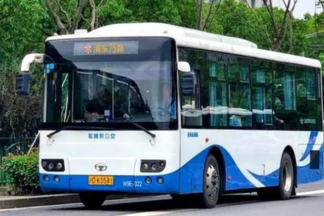 7月31日起廈門途經中風險地區 公交線路跳站運營