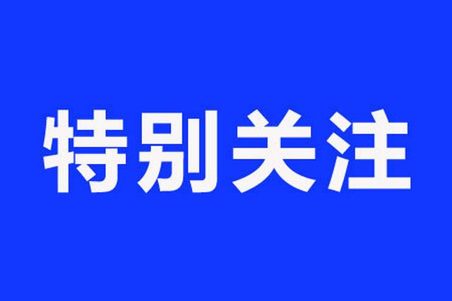 到2025年 福州、廈漳泉兩大都市圈將實現1小時通勤