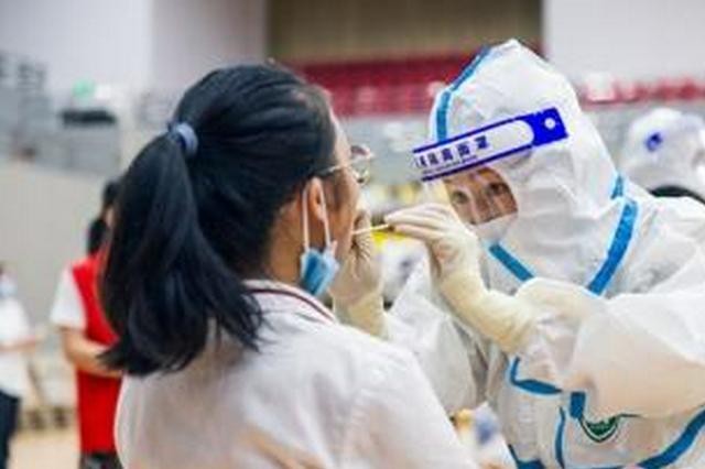 漳州四地启动全员核酸检测