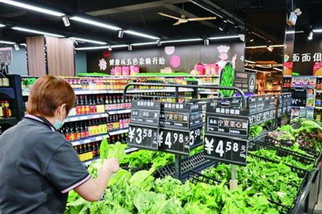 莆田泉州厦门三地主要副食品货品充足 供应正常