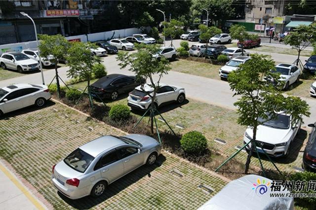 年底前福州增设3万个便民停车泊位