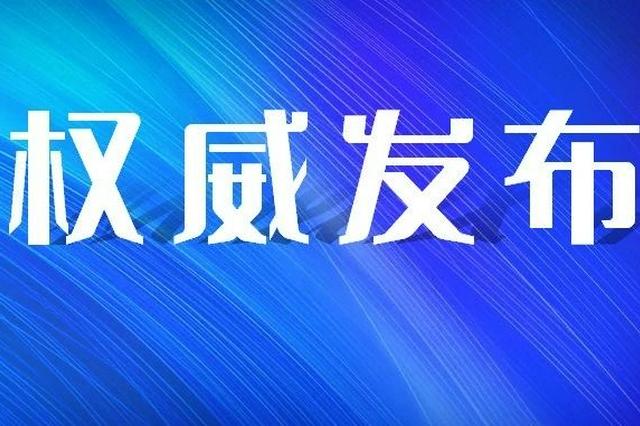 """兴业银行漳州分行践行""""金融为民""""初心使命"""