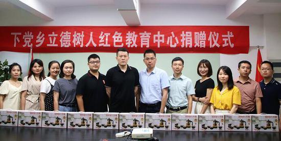 福建寿宁立德树人红色教育中心举办捐赠活动