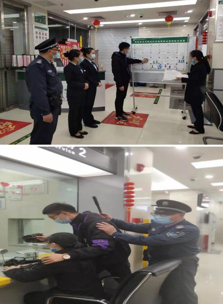 邮储银行平潭支行:开展持爆炸物抢劫预案演练