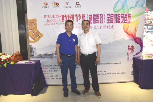中国话剧协会理事、国家一级编剧、原湖南省话剧院院长毛剑锋(左)