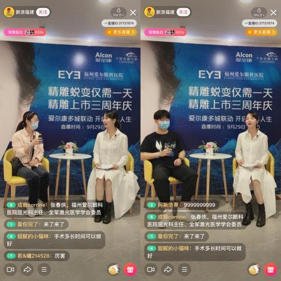 【术前采访摘镜体验者周倩(左一)、郑凌康(右一)】