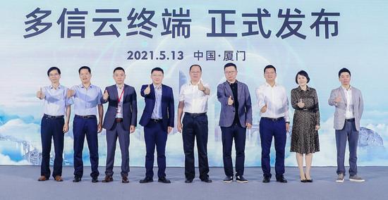 华为云与多多云科技联合发布新一代云手机解决方案