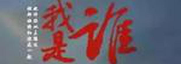 厦门首届党员教育微视频大赛启动