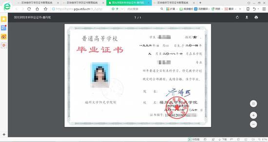 点击打印,可以生成PDF格式证书