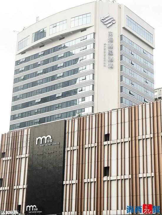 福联大饭店(左)更名为京僎颐豪酒店
