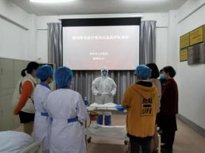 漳州市人民医院组建驰援湖北后备医疗队