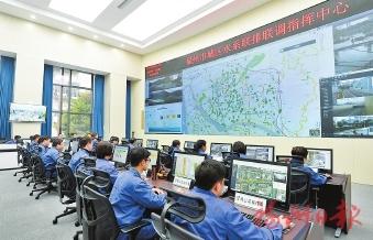 城区水系联排联调指挥中心投用 记者叶义斌 摄