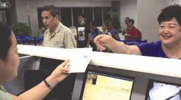 厦门港澳台居民下月可申领居住证