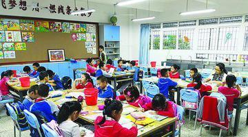 厦门幼儿园小学课后延时服务启动