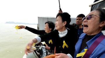 福州举行第15次公益海葬