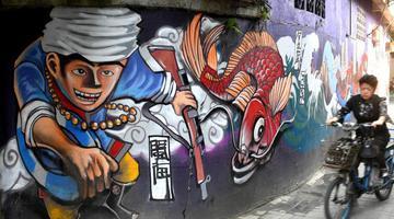 ag捕鱼王秒大鱼|官方涂鸦成福州历史文化街区新风景