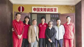电影《中国女排》在漳州启动