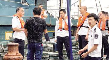 厦门渔监查获3艘违反伏休规定渔船