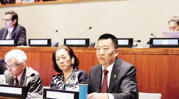 厦航受邀参加联合国高级别会议