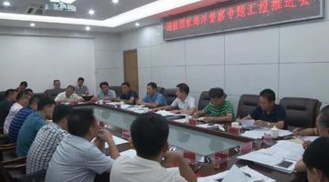 迎接新一轮国家海洋督察,漳浦这样做…