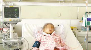 厦门女孩患罕见恶性肿瘤盼支援
