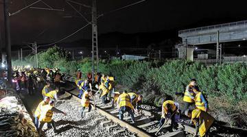 福平铁路联络线连夜接入福州站