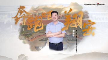 中国卫品材料第一股 延江从翔安走向世界
