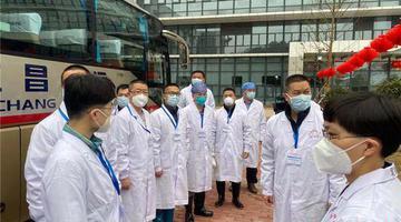 福建医疗队正式进入宜昌市三医院