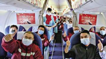 福建107名医务人员飞往宜昌