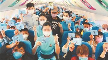泉州180名云南籍员工坐包机回泉