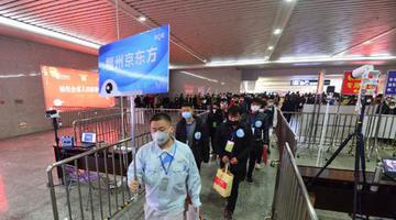 福州返岗专列接回定西籍工人2676人