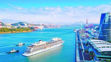 厦门邮轮母港接待能力达全球一流