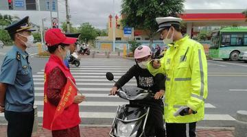 福州福清交通违法发朋友圈集赞免罚?