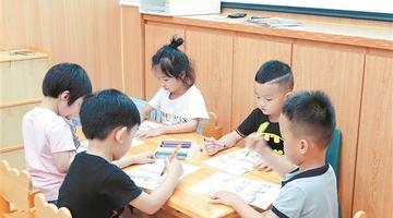 泉州启动2020暑期儿童关爱服务活动