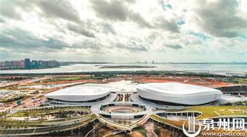 晋江市第二体育中心场馆国庆对外开放