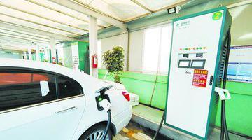 厦门多家电动汽车充电站的价格涨了