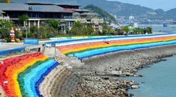 福建連江:彩虹堤壩美如畫