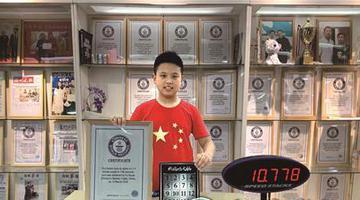 13岁少年10.778秒创纪录!