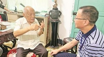 百岁老兵为河南救灾捐万元