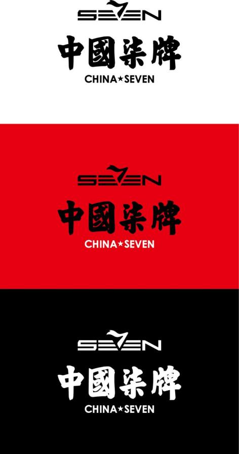 快讯:大国好货直播电商展已就绪 柒先生带您打卡中国国际广告节