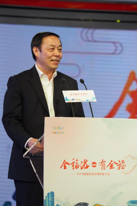 福建省人民政府副省长 杨贤金 在推介会上致辞
