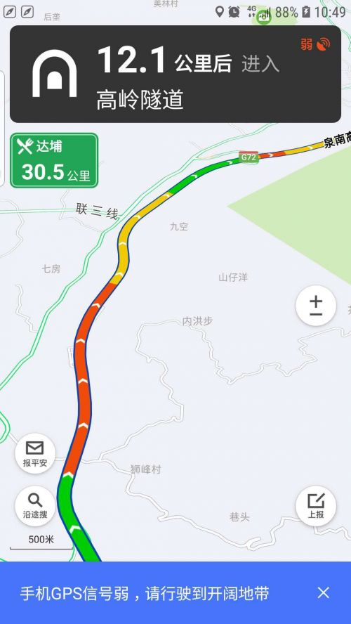 泉南高速省新到达埔路段车流量大