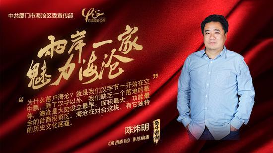 海峡两岸汉字节:汉字文化搭桥,书写两岸民意