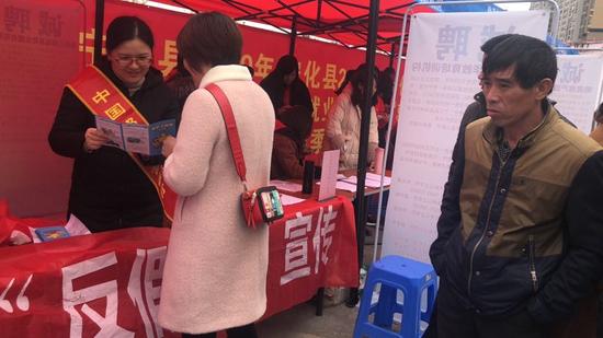 邮储银行宁化县支行扎实开展普惠金融知识宣传活动