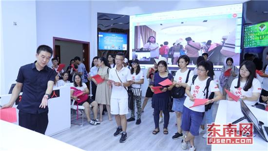 台湾青少年参观三明中院 零距离感受法院工作