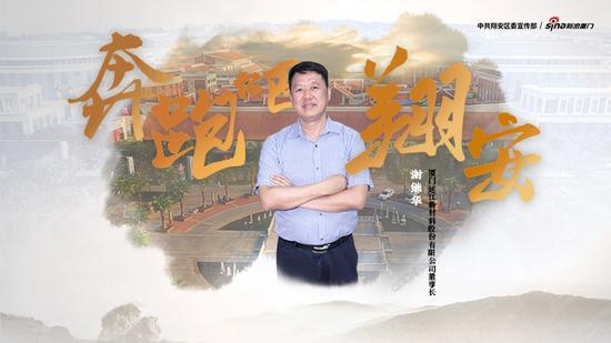 奔跑吧翔安丨引凤新业兴:中国卫品材料第一股 延江从翔安走向