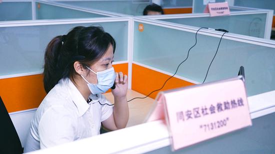 """中国电信厦门分公司助力搭建同安区抗疫便民""""爱心桥"""""""