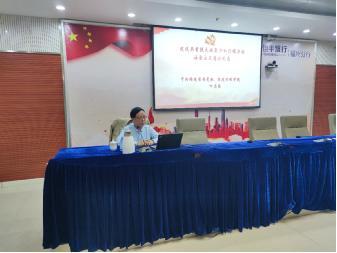恒丰银行福州分行开展2020年度意识形态和宣传思想工作培训讲座