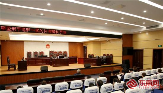 三明三元法院全力追缴巨额执行案款